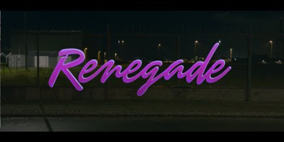 Jacob Bellens: Renegade